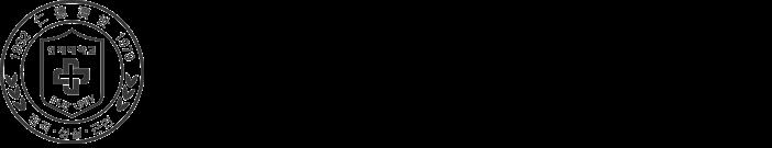 인제대학교 의용공학부